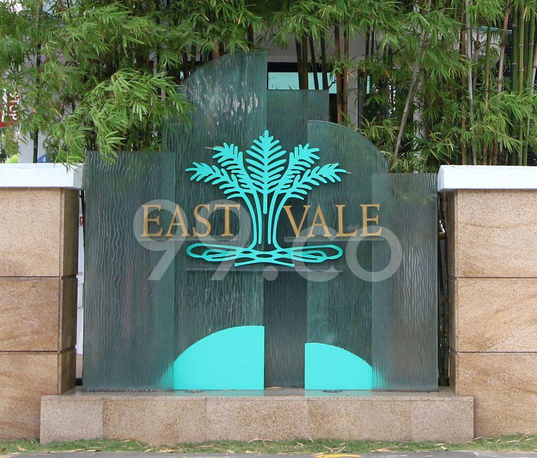 Eastvale  Logo