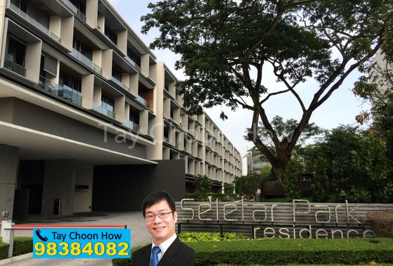 Seletar Park Residence Main Entrance