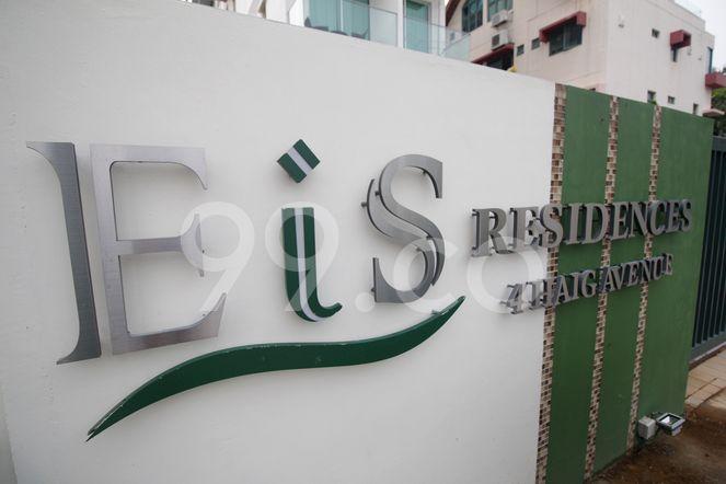 Eis Residences Eis Residences - Logo