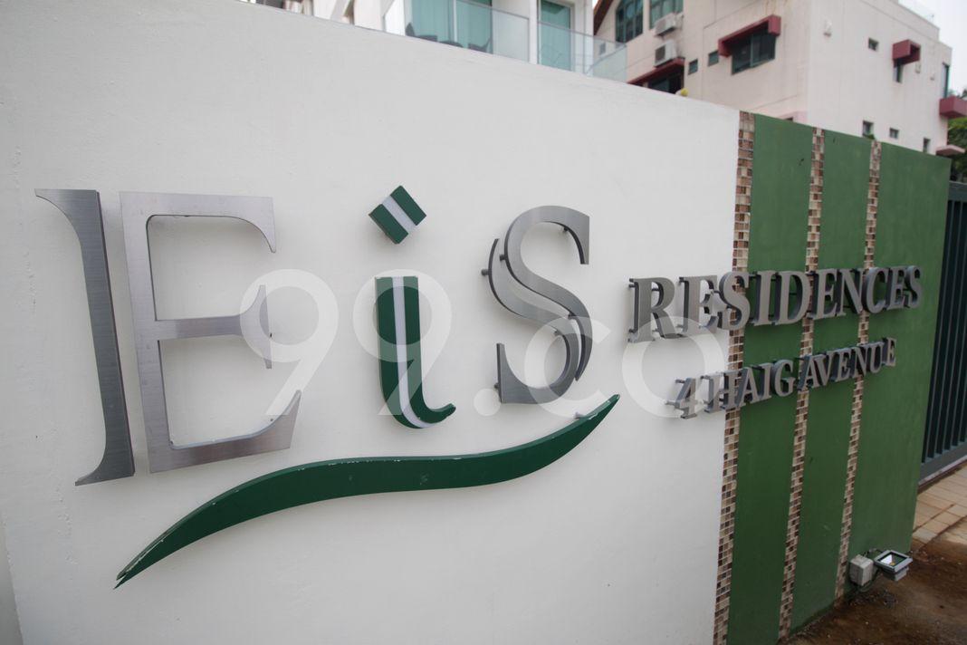 Eis Residences  Logo