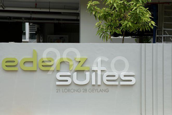 Edenz Suites Edenz Suites - Logo