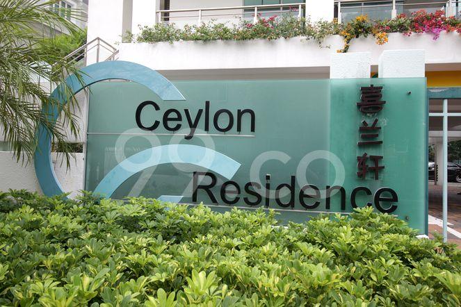 Ceylon Residence Ceylon Residence - Logo