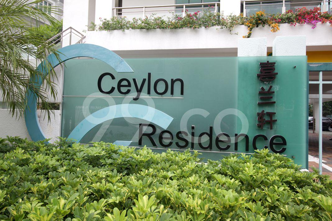 Ceylon Residence  Logo