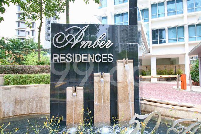 Amber Residences Amber Residences - Logo