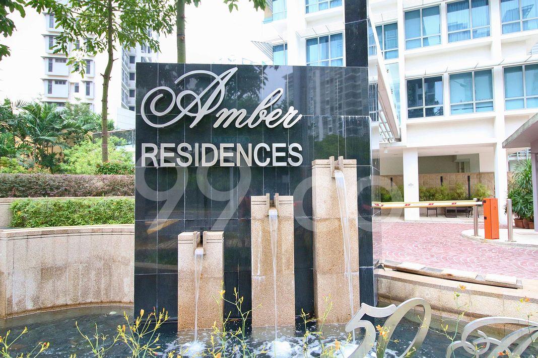 Amber Residences  Logo