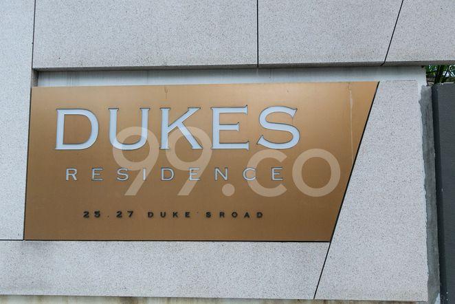 Dukes Residence Dukes Residence - Logo