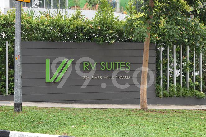 Rv Suites Rv Suites - Logo