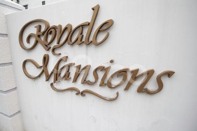 Royale Mansions Royale Mansions - Logo
