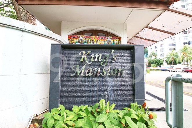 King's Mansion King's Mansion - Logo