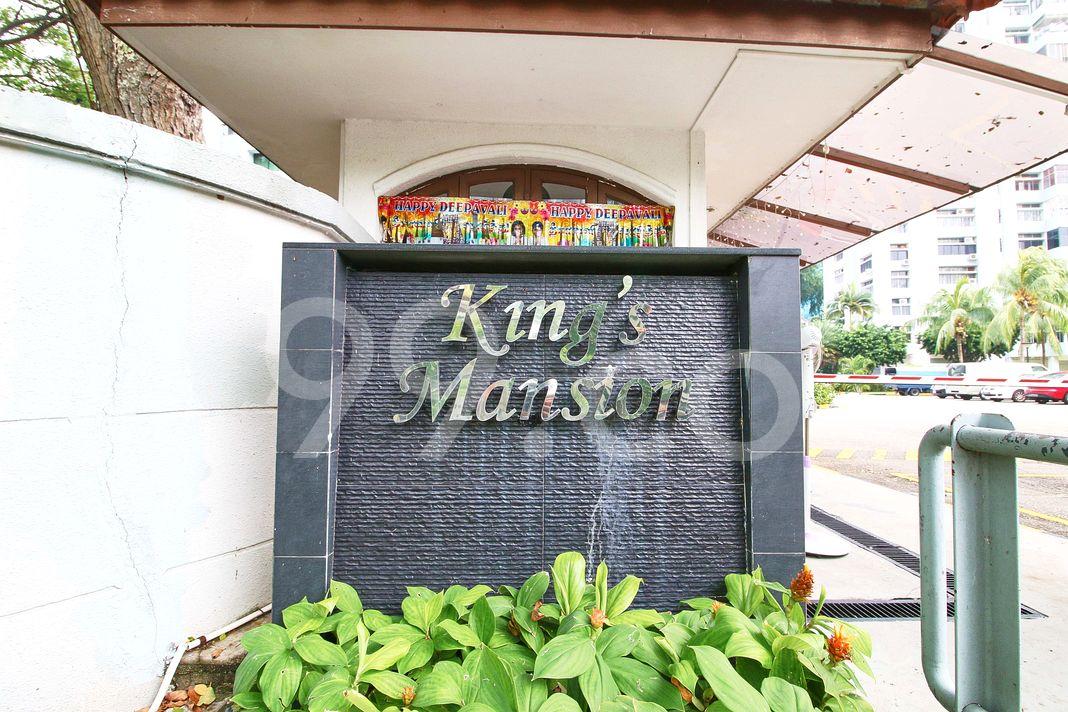 King's Mansion  Logo
