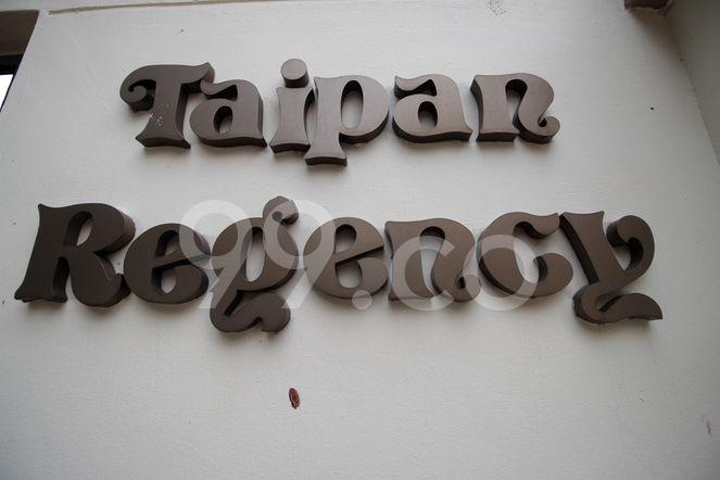 Taipan Regency Taipan Regency - Logo