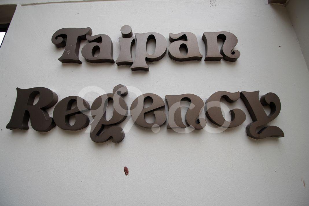 Taipan Regency  Logo