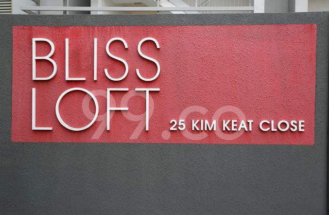 Bliss Loft Bliss Loft - Logo
