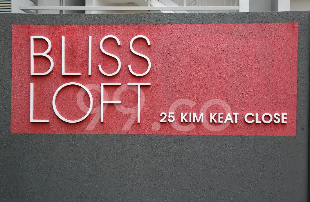 Bliss Loft  Logo
