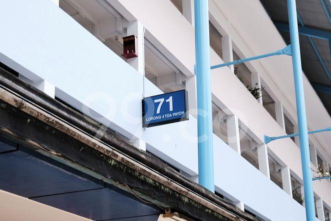Toa Payoh Vista Block 71 Toa Payoh Vista
