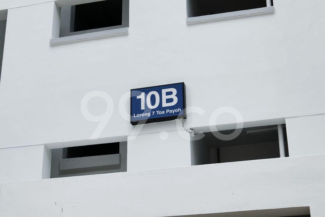 Block 10B Toa Payoh Court