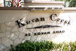 Kovan Crest - Logo