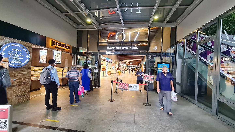 POIZ Center with NTUC