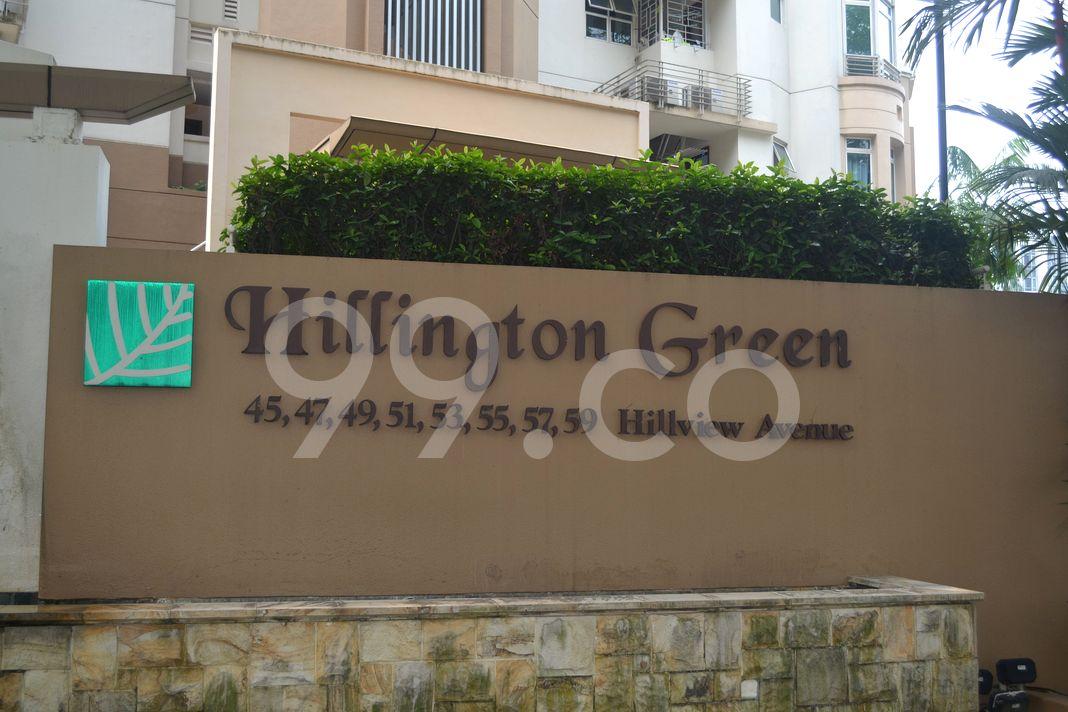 Hillington Green  Logo