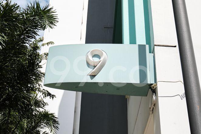 9 Joo Seng Road Block 9 Joo Seng Road