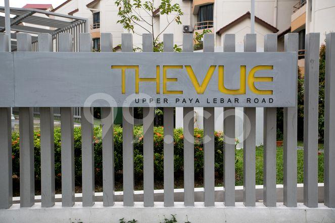 The Vue The Vue - Logo