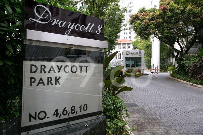 Draycott 8 Draycott 8 - Logo
