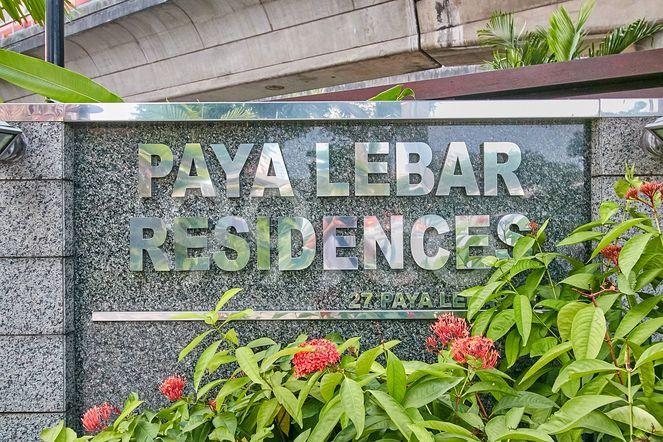 Paya Lebar Residences Paya Lebar Residences - Logo