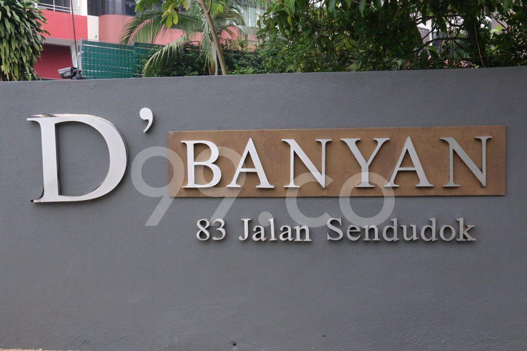 D'banyan  Logo