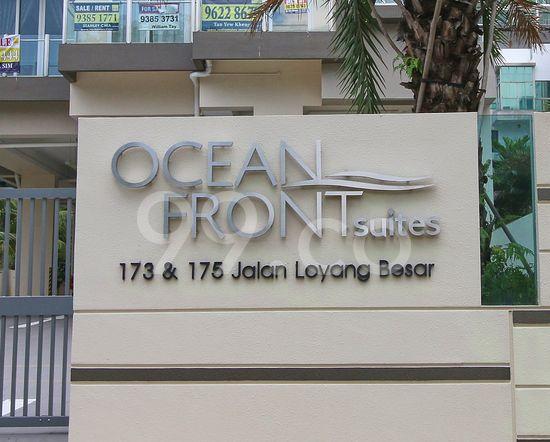Ocean Front Suites Ocean Front Suites - Logo