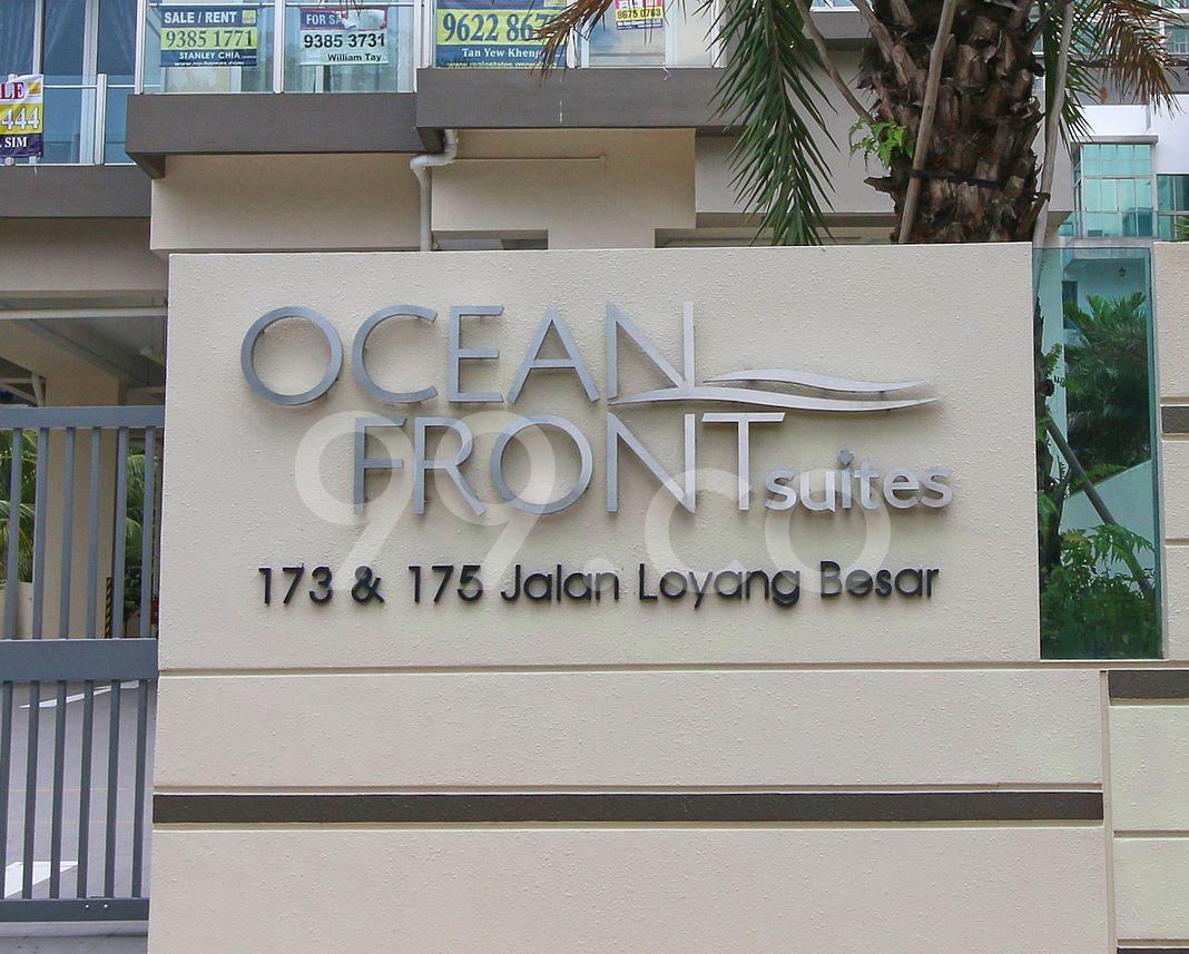 Ocean Front Suites  Logo