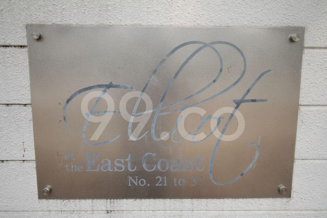 Elliot At The East Coast  Logo