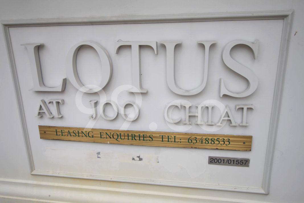 Lotus @ Joo Chiat  Logo