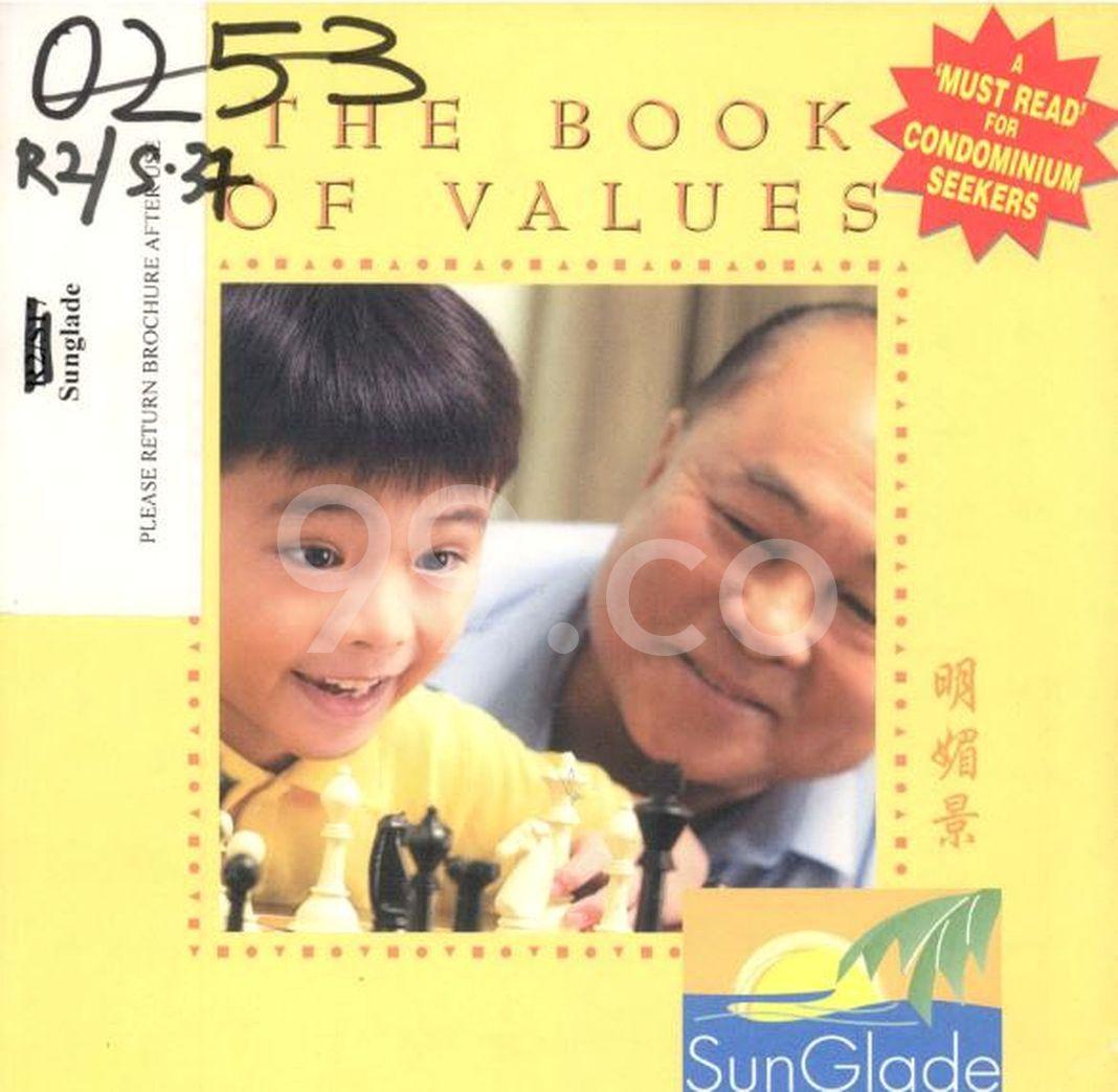 Sunglade  Cover