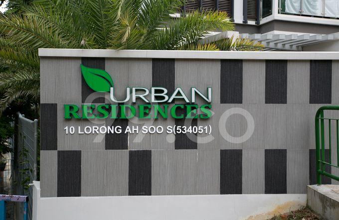 Urban Residences Urban Residences - Logo