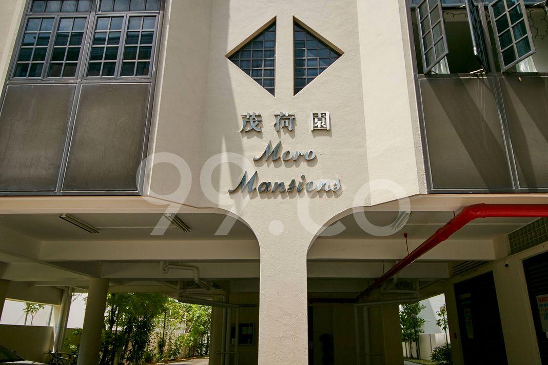 Moro Mansions  Logo