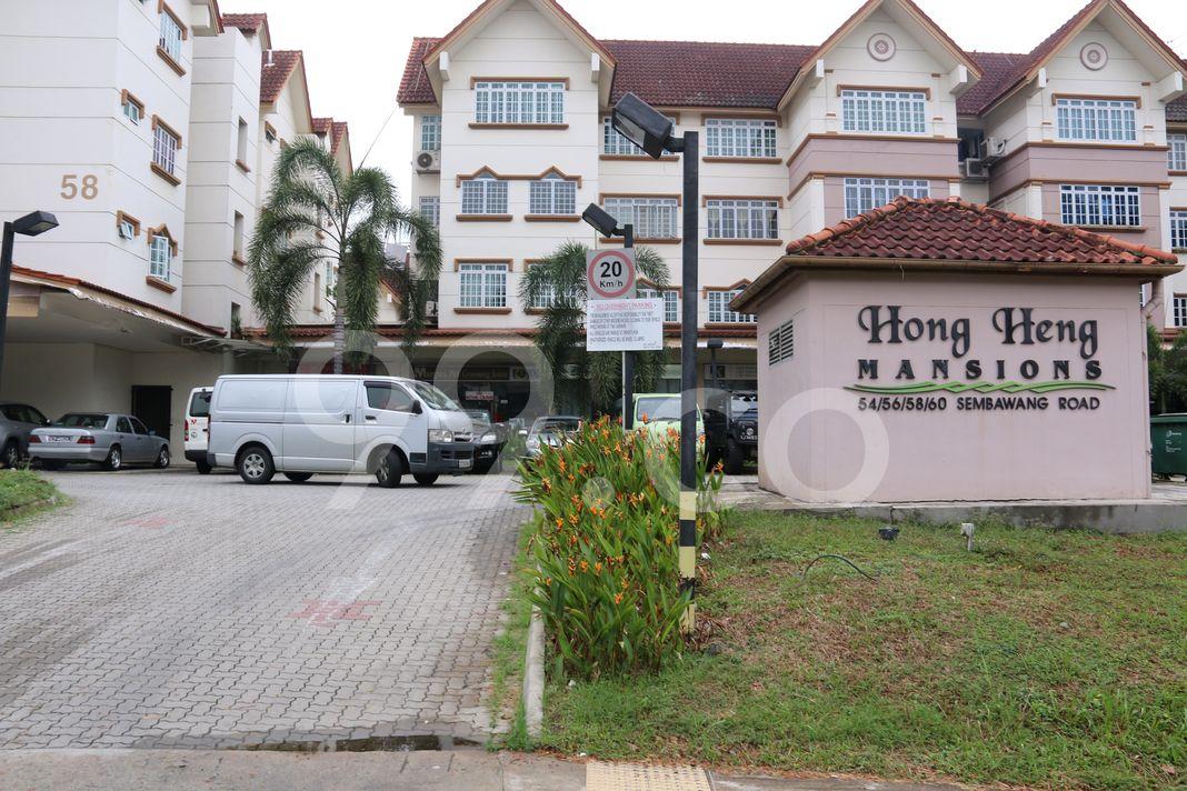 Hong Heng Mansions  Entrance