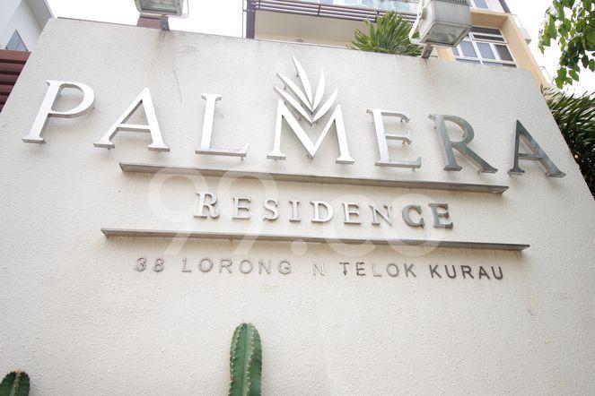 Palmera Residence Palmera Residence - Logo