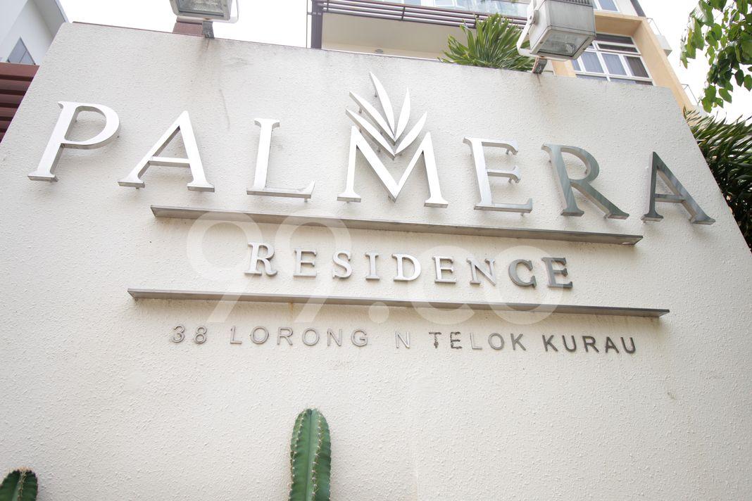 Palmera Residence  Logo