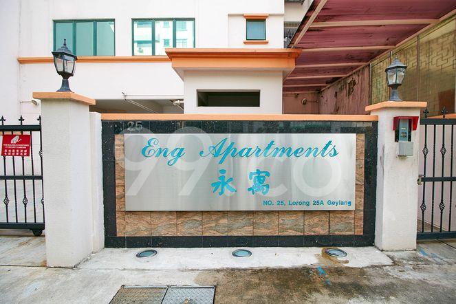 Eng Apartments Eng Apartments - Logo
