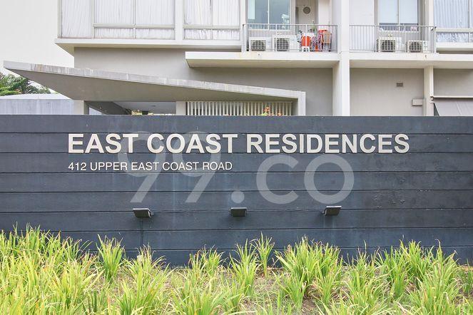 East Coast Residences East Coast Residences - Logo