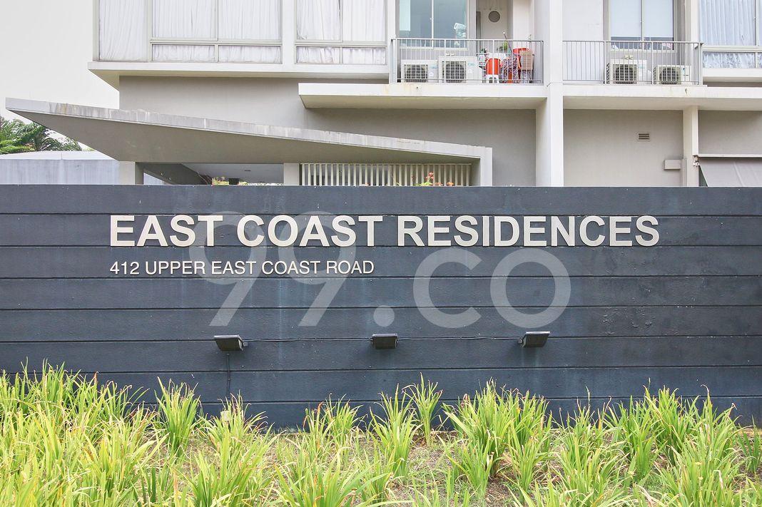 East Coast Residences  Logo