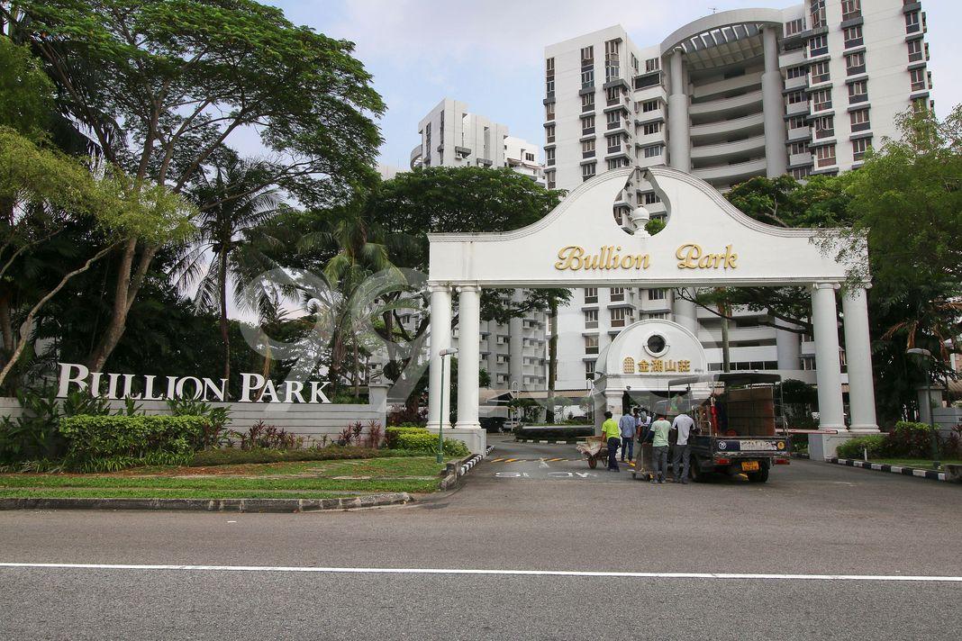 Bullion Park  Entrance