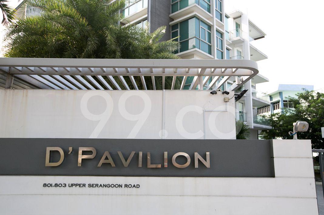 D'pavilion  Logo