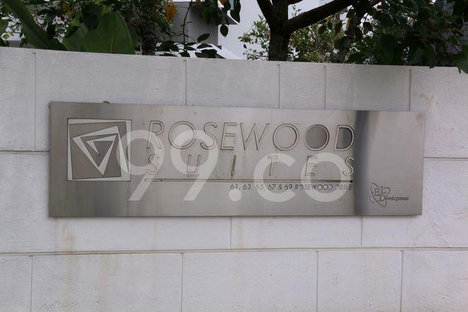 Rosewood Suites Rosewood Suites - Logo