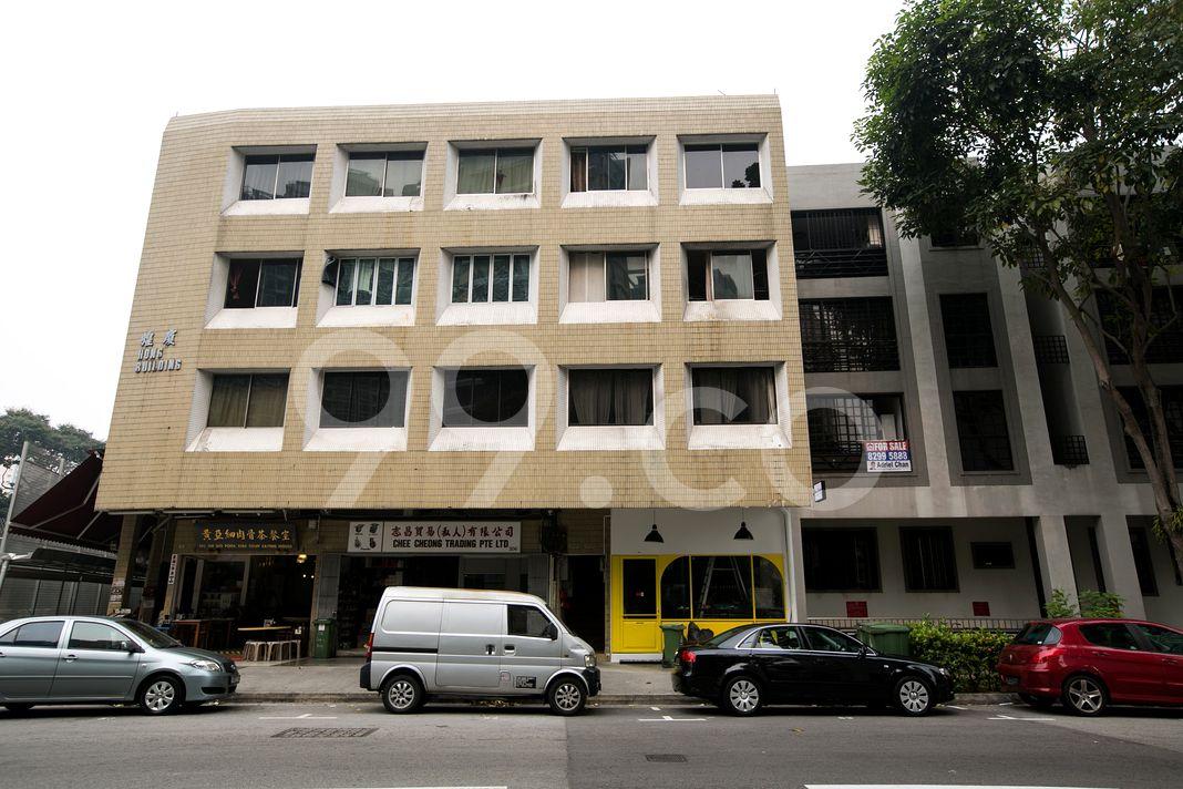 Hong Building  Elevation