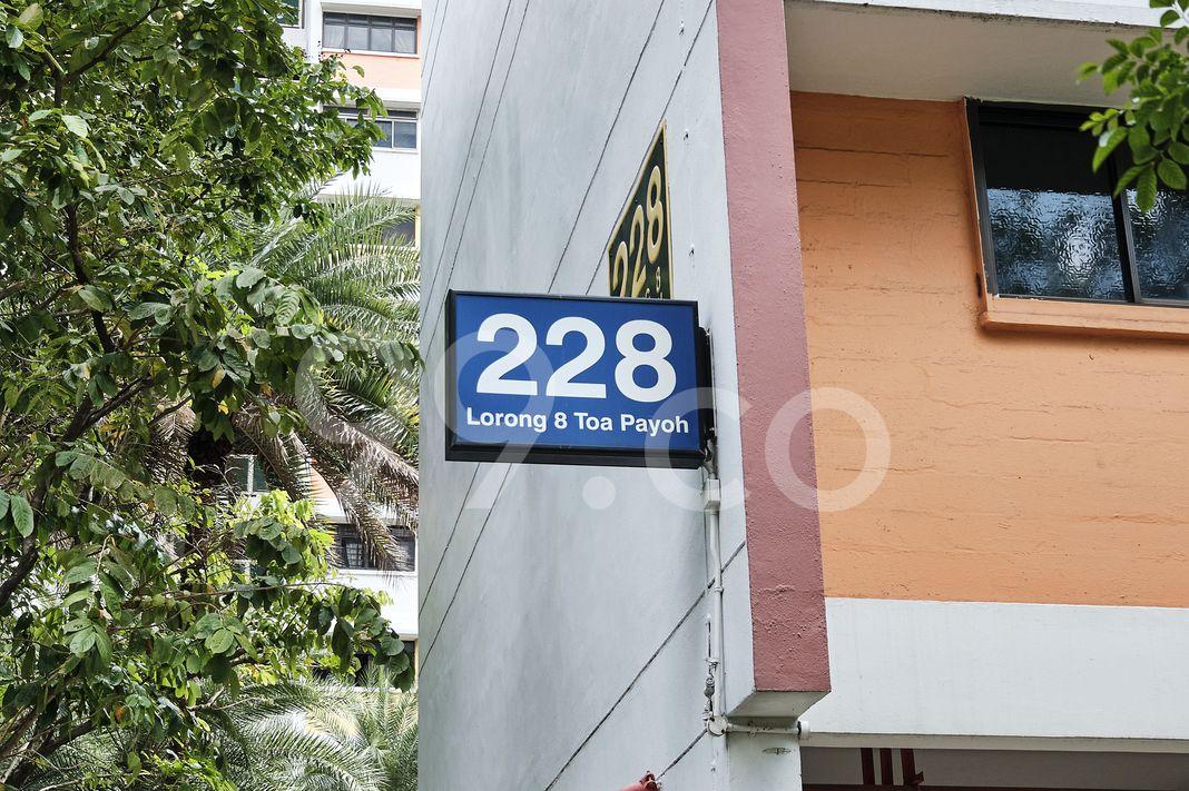 Block 228 Toa Payoh Eight