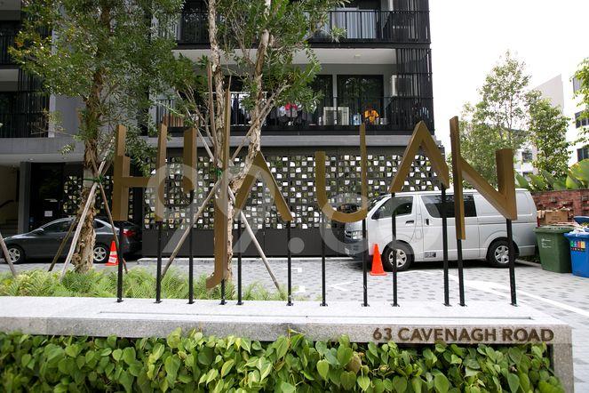 Hijauan Hijauan - Entrance