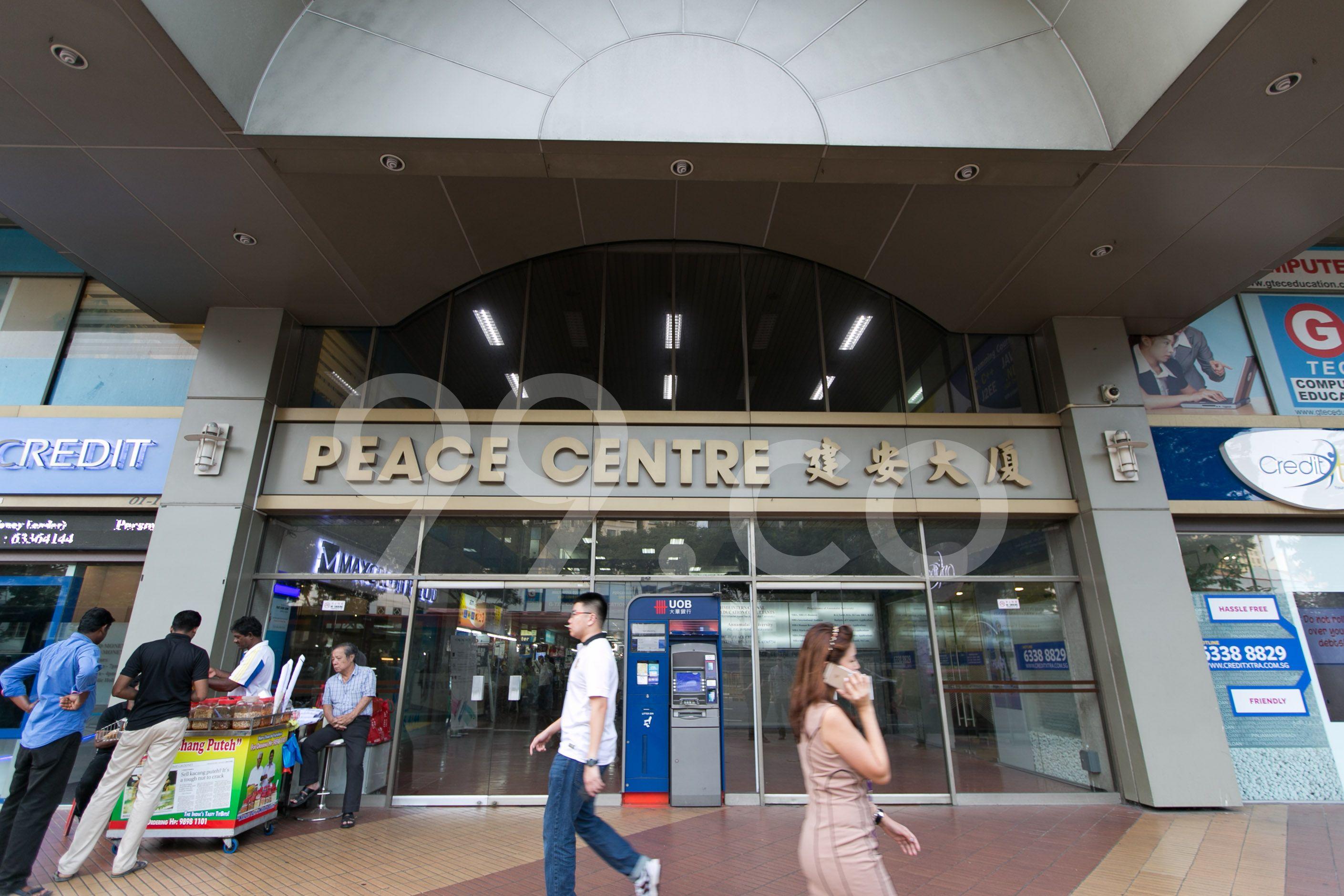 Peace Mansion Peace Centre - Entrance