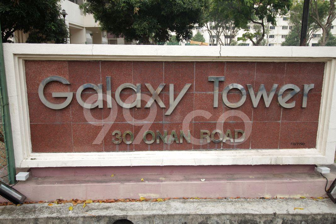 Galaxy Towers  Logo