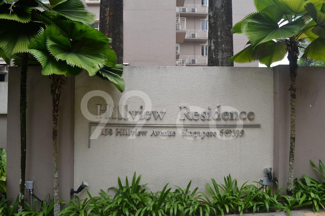 Hillview Residence  Logo